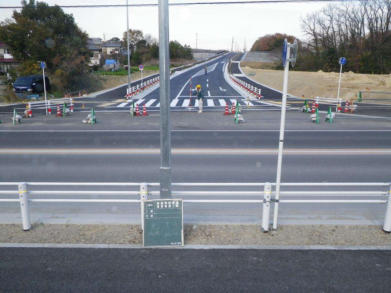 道路築造工事